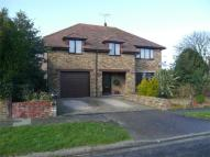 3 bed Detached property for sale in Princes Gardens...
