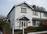 semi detached property in Circular Road, Prestwich...