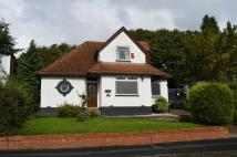 4 bed Detached Bungalow for sale in Agecroft Road East...