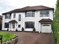 Detached house for sale in Sheepfoot Lane...