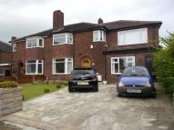 semi detached property to rent in Altrincham Road...