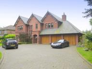 5 bedroom Detached home to rent in Wilmslow Park South...