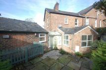 2 bedroom End of Terrace property in Victoria Road...