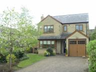 4 bed Detached property for sale in Hazelwood Close...