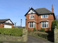 Primrose Crescent Detached property for sale