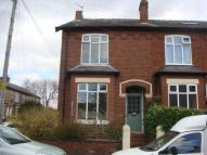 4 bedroom End of Terrace home to rent in Oldfield Road, Sale...