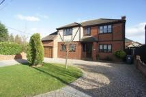 4 bedroom Detached property for sale in Eastwood Rise, Eastwood...