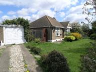 2 bed Detached Bungalow for sale in 32 Clyde Crescent...
