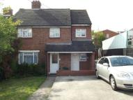 Flat to rent in Clarence Road, Benfleet