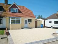 2 bedroom semi detached house for sale in Limburg Road...