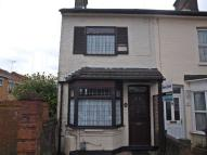 2 bedroom End of Terrace house for sale in Central Dunstable