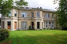 1 bed Flat in Durdham Park...