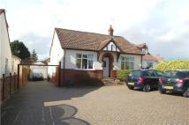 5 bed Detached Bungalow for sale in Badminton Road, Downend...