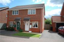 Westons Brake semi detached house for sale