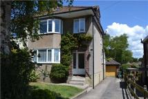 semi detached property for sale in Aldercombe Road...