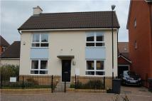 3 bedroom Detached house for sale in Norton Farm Road...