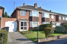 semi detached property for sale in Sudbrook Way, Gloucester...