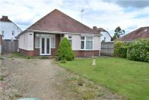 2 bedroom Detached Bungalow for sale in Elmbridge Road...