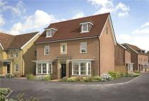 5 bed new house in Warwick, Foundry Place...