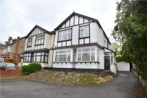 property for sale in Brighton Road, PURLEY, Surrey, CR8 2LG