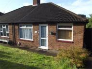 2 bed Semi-Detached Bungalow for sale in 75 Barnfield Road...
