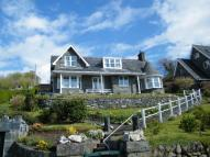 Detached property for sale in Ffordd Isaf, Harlech...