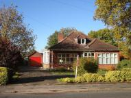 Detached Bungalow for sale in Nanpantan Road...