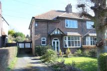 4 bedroom semi detached house for sale in Broomfield Road...