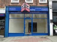 Shop to rent in Onslow Parade...