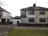 3 bed semi detached house in Brodie Avenue, Liverpool...