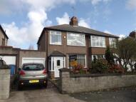 Netherton Road semi detached property for sale