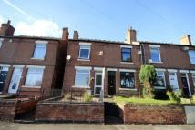 End of Terrace home in Priory Road, Gedling...