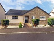 Bungalow for sale in Lomond Crescent, Drongan...