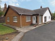 Bungalow for sale in Holm, Cumnock...