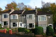 2 bedroom Terraced home for sale in Dougalston Gardens South...