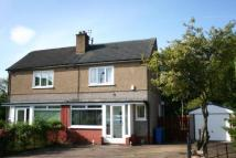 2 bedroom semi detached house for sale in Spey Road, Bearsden...
