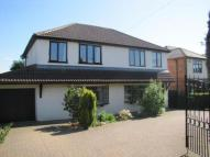Detached property in Newtons Lane, Cossall...