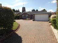 Bungalow in Conery Gardens, Whatton...