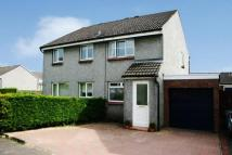 2 bedroom semi detached property for sale in Monikie Gardens...