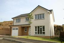 new house for sale in Kilsyth, Glasgow...