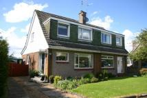 semi detached home in Meadowburn, Bishopbriggs...