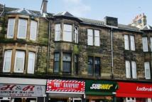 Kirkintilloch Road Flat for sale