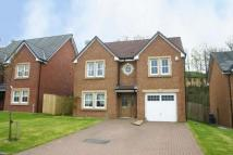 4 bedroom Detached house for sale in Cortmalaw Crescent...