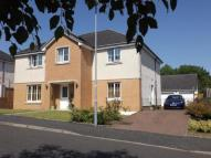 5 bed Detached home in Loch Place...