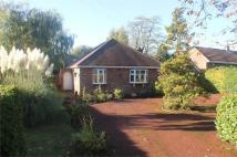 4 bed Detached property in Plymyard Close...