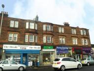 2 bedroom Flat in Stonelaw Road...