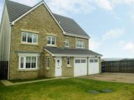 Detached property for sale in Hawthorn Way, Cambuslang...
