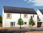 2 bed new Flat for sale in Picketlaw Road, Eaglesham