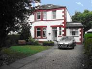 semi detached home in Redburn Avenue, Giffnock...
