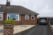 2 bedroom Bungalow in Glossop Close, Blackpool...